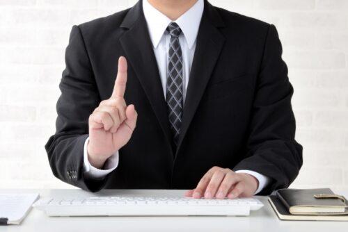 腕利きの優秀な転職エージェントが在籍する人材紹介会社