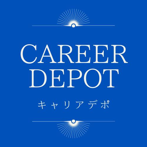 Career DEPO
